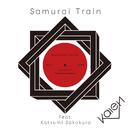 Samurai Train (feat. Katsumi Sakakura)/KAIEN