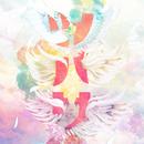 ツバサ (feat. ぺけたん & ンダホ)/SUISEI