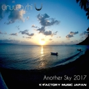 Another Sky 2017/URUWASHI