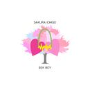SAKURA ICHIGO/BSK BOY