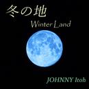 冬の地/JOHNNY伊藤