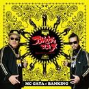 アガスケのススメ/MC GATA & BANKING