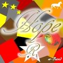 Hope R/w-Band