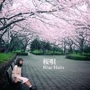 桜唄/BlueHairs