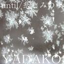 until/YADAKO