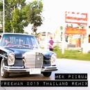 FREEMAN 2015 Thailand Remix/Mek Piisua