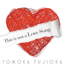 This is not a Love Song/藤岡友香