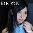 ORION/Junna.