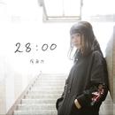 28:00/有希乃