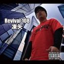 Revival 108/凍矢