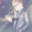 Phone call/AGAPE