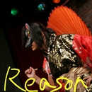 Reason/吉法師