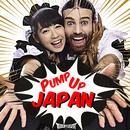 Pump Up JAPAN/DEADLIFT LOLITA