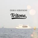 Tritone/小林知佳