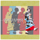 OFUKU D.D.DANCE/S.T Label & OFUKU