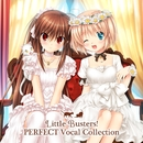 Little Busters! PERFECT Vocal Collection/VisualArt's / Key Sounds Label