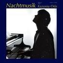 Nachtmusik/小田和奏