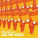 エレクト68号/Electlove