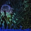 絶対絶命シーソーゲーム/ガールフレンドマキアート
