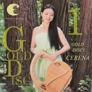 GOLD DISC1/CERENA