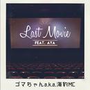 Last Movie (feat. AYA)/ゴマちゃん a.k.a 海豹MC