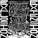 Punk Explosion / Extension/Renny Wilson