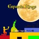 Espania Rings/小池若菜 & MOO