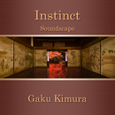 Instinct/Gaku Kimura
