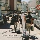 Goin' Out?/BLIND LEMON DOG