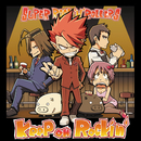 Keep on Rockin'/SUPER ROCK'N'ROLLERS