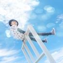 Starting/Shingo Break time