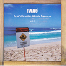 Iwao's Hawaiian Ukulele Treasures Vol.1/Iwao Yamaguchi