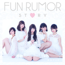 水色デイズ/Fun Rumor Story
