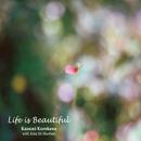Heartstrings (solo piano) [feat. John Di Martino]/Kazumi Kurokawa