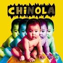 Me Gusta La Chinola/CHINOLA, Joemy Vicioso, Erick Manuel Soto & Meimei Kono