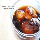 ICED COFFEE 2017/原田広