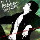 pendulum/O+N Factory