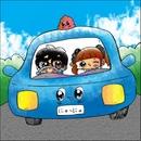 ヌミャーンオリジナル曲集 No.151~155/ヌミャーン
