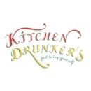 あこがれの飛行機/Kitchen Drunkers