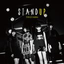 STAND UP/PREDIANNA