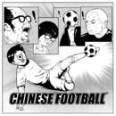 Chinese Football/Chinese Football