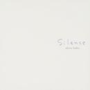 Silence/馬場存