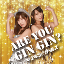 ARE YOU GINGIN?/ギンギンガールズ