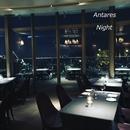 Night/Antares