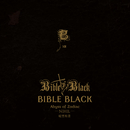 BIBLE BLACK/BIBLE BLACK
