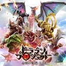ドラゴンプロジェクト 竜印の旋律 vol.1/colopl