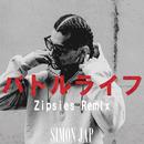 バトルライフ(Zipsies Remix)/SIMON JAP
