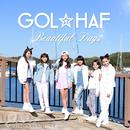 BEAUTIFUL DAYS/GOL★HAF