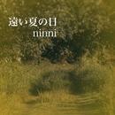 遠い夏の日/ninni