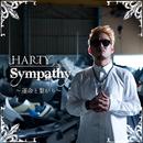 Sympathy ~運命と繋がり~/HARTY